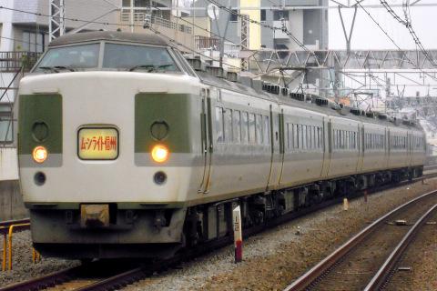 【JR東】特急「あずさ81号」運転