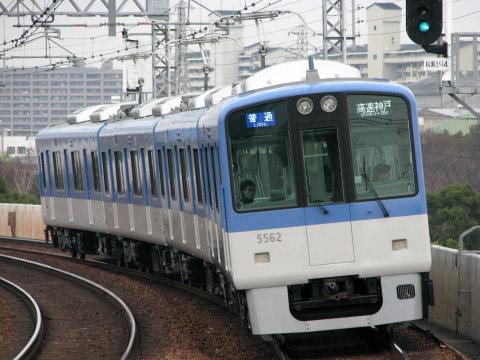 【阪神】5550系 営業運転開始