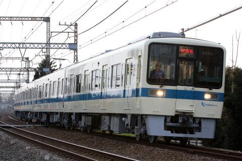 【小田急】8000形8053F(4連) 性能確認試運転