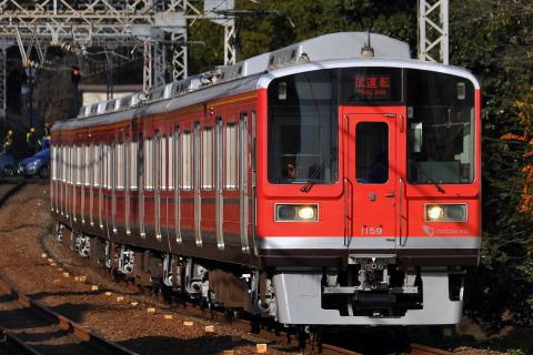 【小田急】1000形1059F(箱根登山色) 出場試運転