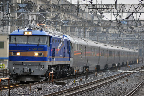 【JR東】EF510-502+E26系12両 試運転