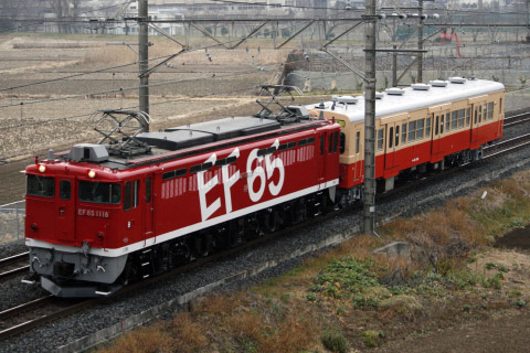【JR東】キハ30-100 郡山総合車両センター出場配給)