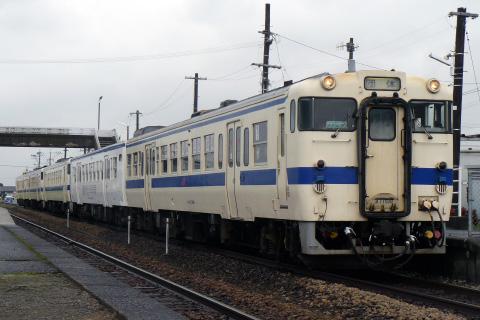 【JR九】キハ47系団臨「蔵びらき列車」運転