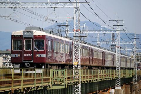 【阪急】京都線6300系 「特急」「通勤特急」からの引退記念運行