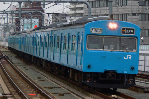【JR西】205系検査入場に伴う103系使用代走運転