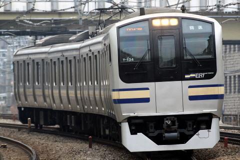 【JR東】E217系クラ134編成 東京総合車両センター入場