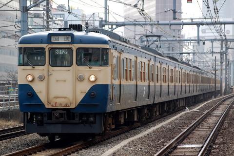 【JR東】113系マリ51編成+マリ222編成 廃車回送