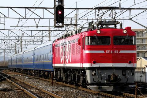 【JR東】EF81-95+24系 乗務員訓練