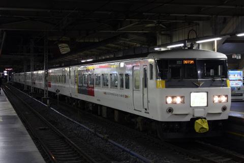【JR東】「ホームライナー鴻巣3号」 185系7両で運転