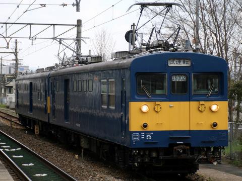 【JR西】クモヤ145-1201 試運転