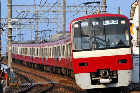【京急】ラッピング列車「三笠号」運転開始