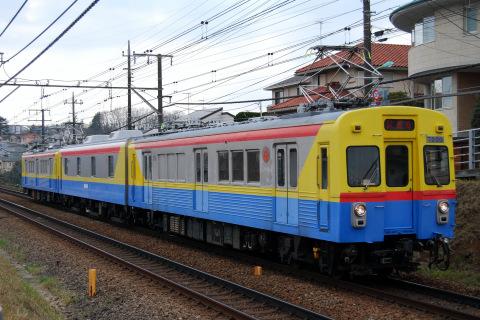 【東急】7200系事業用車 台車交換による試運転