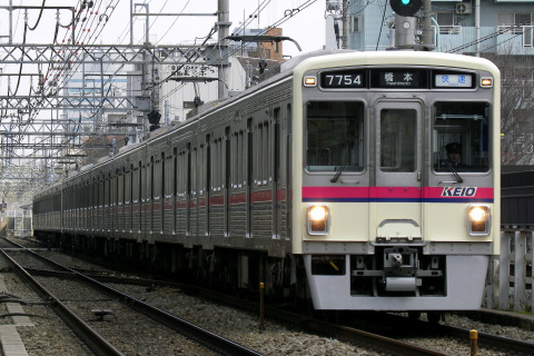 【京王】京王線・都営新宿線ダイヤ修正実施