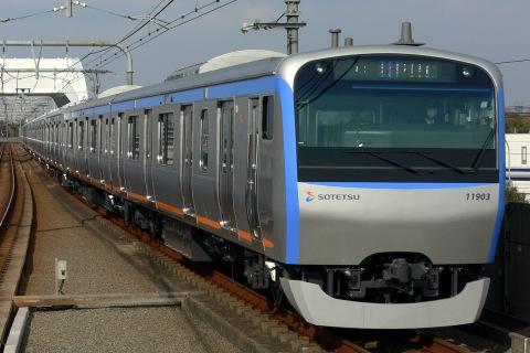 【相鉄】11000系11003F営業運転開始