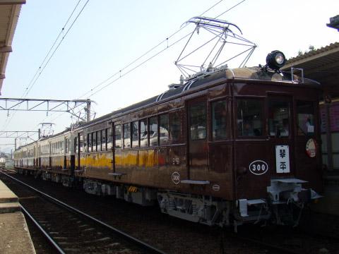 【ことでん】3000形300号 復刻記念特別運行