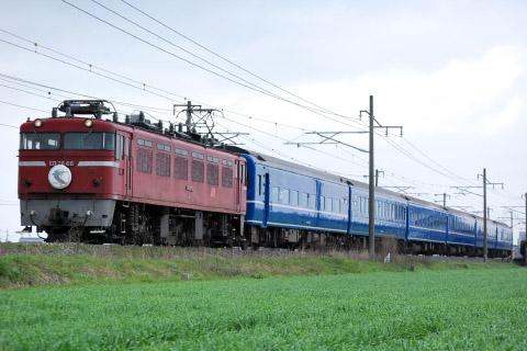 【JR九】14系客車使用団臨「リバイバルはやぶさ」運転