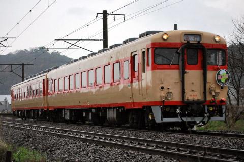 【JR九】キハ58・65形使用 急行「西九州」運転