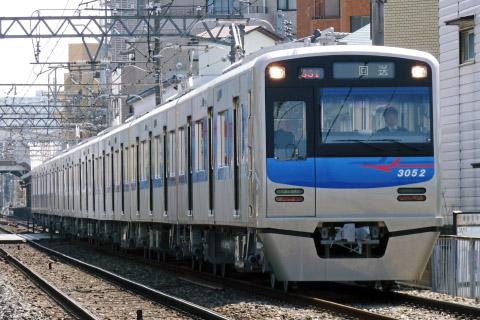 【京成】3050形3052編成 高砂検車区へ回送
