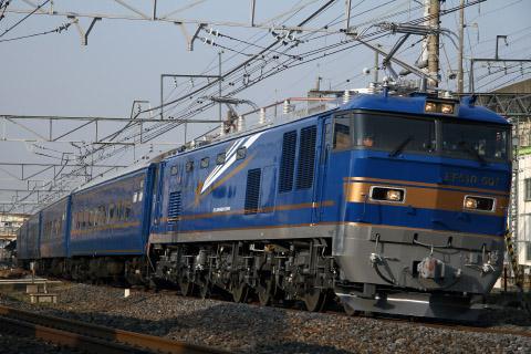 【JR東】EF510-501+24系客車5両使用 乗務員訓練