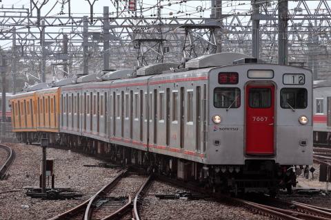 【相鉄】7000系休車回送