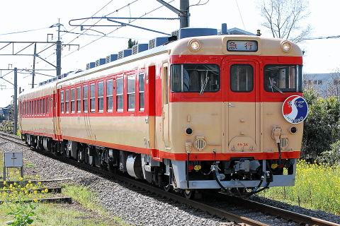 【JR九】キハ58・65形使用 急行「ちくご」運転
