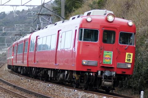 【名鉄】7700系さよなら運転