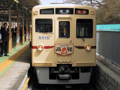 【京王】6000系6416F(旧塗装車両)展示