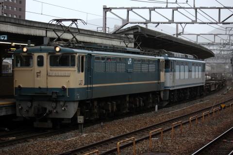 【JR貨】EF64-67 岡山機関区へ向け回送