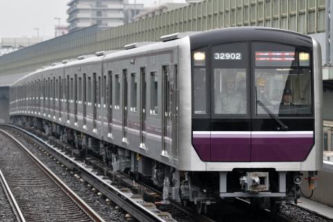 【大阪市交】 30000系第2編成 新製試運転