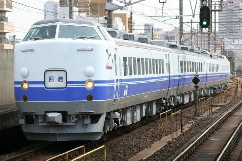 【JR東】485系K40編成 送り込み回送