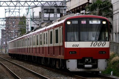 【京急】新1000形1025編成 代走で京成高砂以東に入線