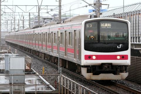 【JR東】205系ケヨ11編成 試運転