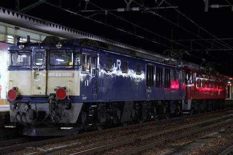 【JR東】EF64-1051 秋田総合車両センター出場