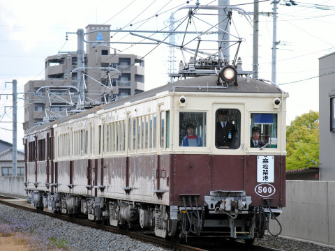 【琴電】レトロ電車特別運行