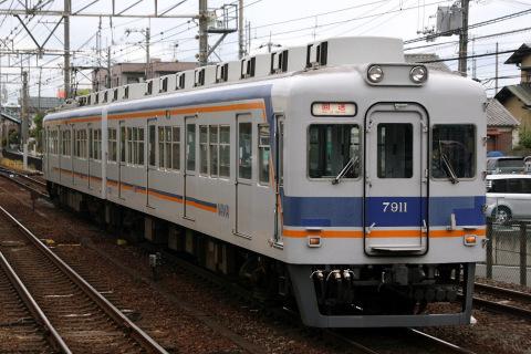【南海】7100系7911F 千代田工場入場