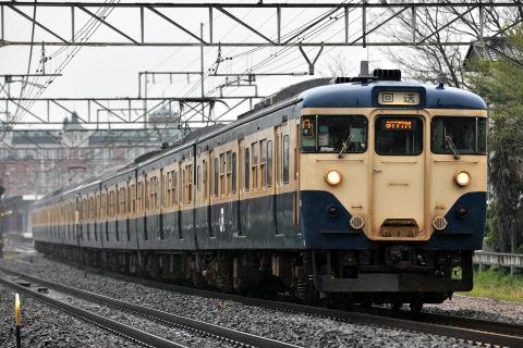 【JR東】113系マリS221+マリ214編成廃車回送