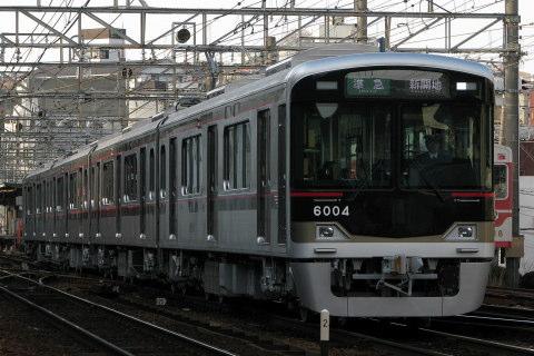 【神鉄】6000系6004F 営業運転開始