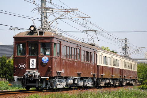 【琴電】レトロ電車GW特別運行2010(1日目)