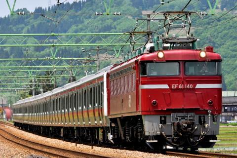 【JR東】E233系5000番代ケヨ505編成 配給輸送