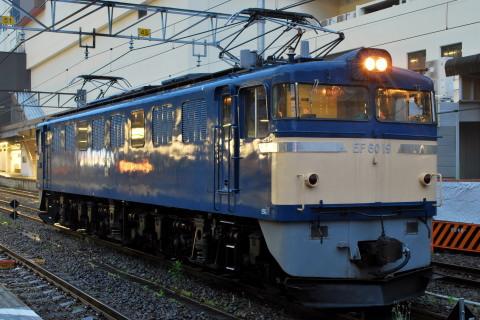 【JR東】EF60-19 単機試運転