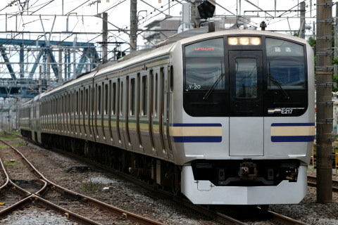 【JR東】E217系Y20編成 臨時回送