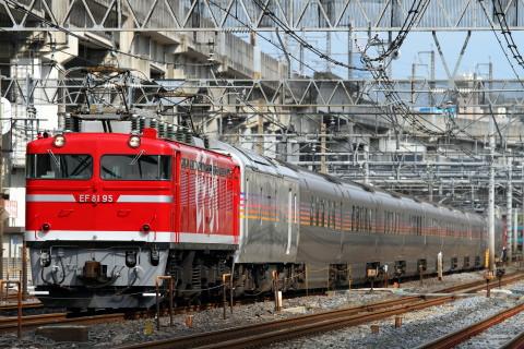 【JR東】EF81-95+E26系+EF65-1118 試運転