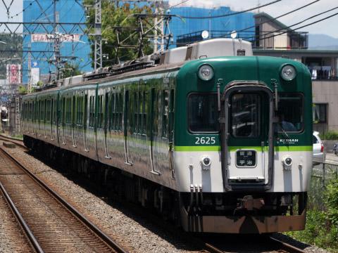 【京阪】2600系2604F 4両編成化