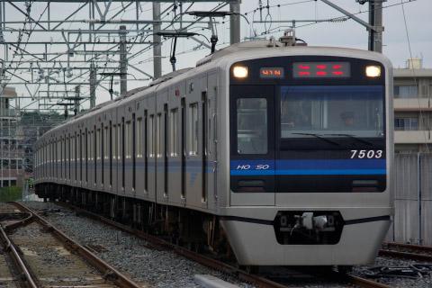 【北総】7500形7503編成 北総線内試運転