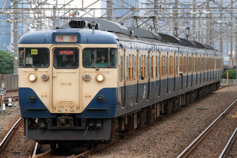 【JR東】113系6両使用「旅れっしゃ京葉」運転