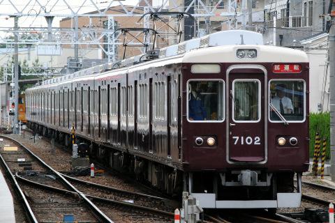 【阪急】7000系7002F 試運転