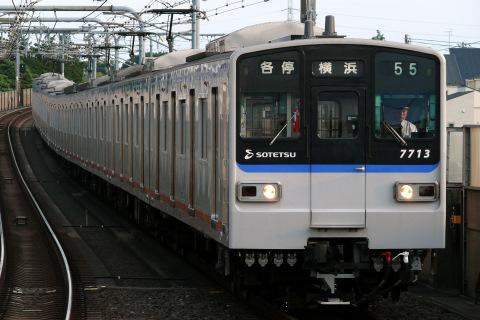 【相鉄】新7000系7713FにJR型保安装置取付