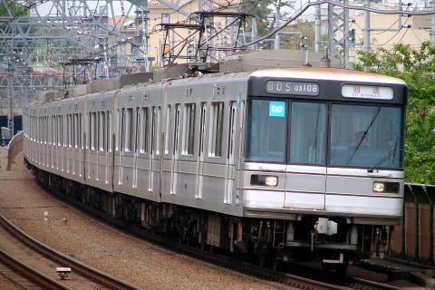 2nd-train Topics 【メトロ】03...