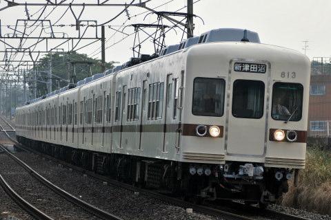 【新京成】800形 定期運用から離脱