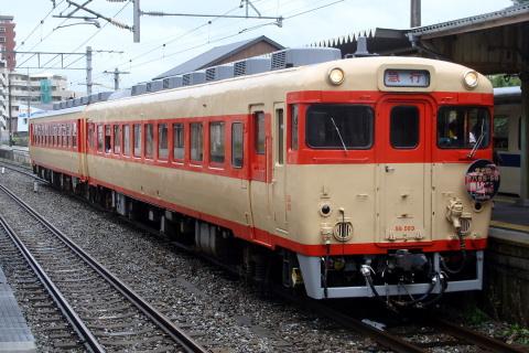 【JR九】キハ58・65形使用 急行「栄光のキハ65・58」運転
